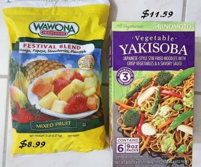 Ajinmoto Vegetable Yakisoba from Costco
